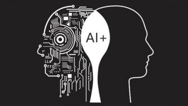 人工智能尚未成熟 未来AI是否会成为技术主战场